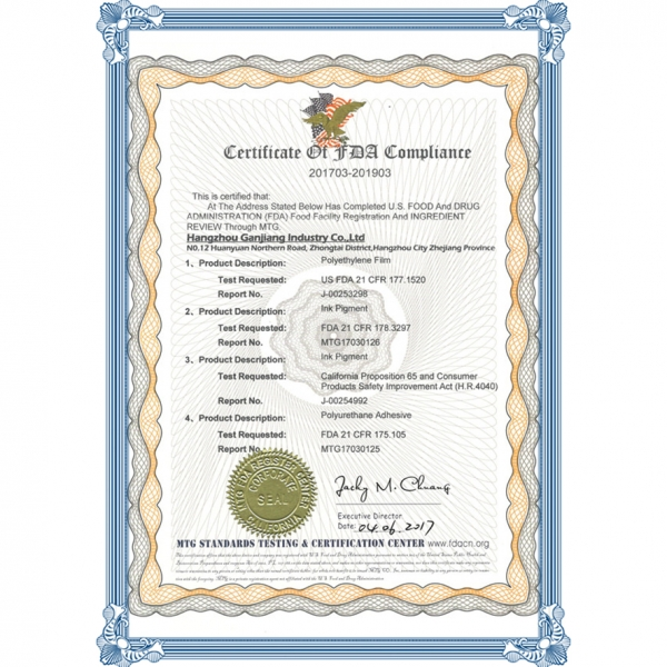 FDA认证(包材)