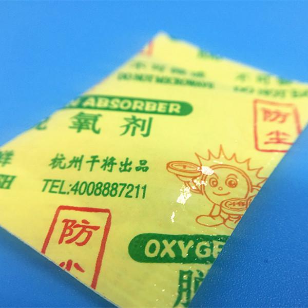 http://www.ganjiangcn.com/data/images/product/20180318085125_900.jpg