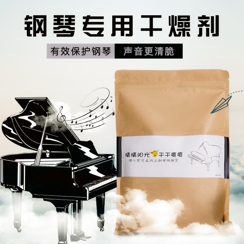 http://www.ganjiangcn.com/data/images/product/20191216133623_937.jpg
