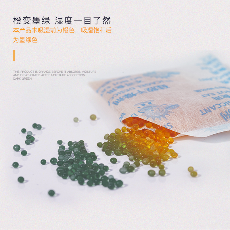 http://www.ganjiangcn.com/data/images/product/20191216134736_223.jpg