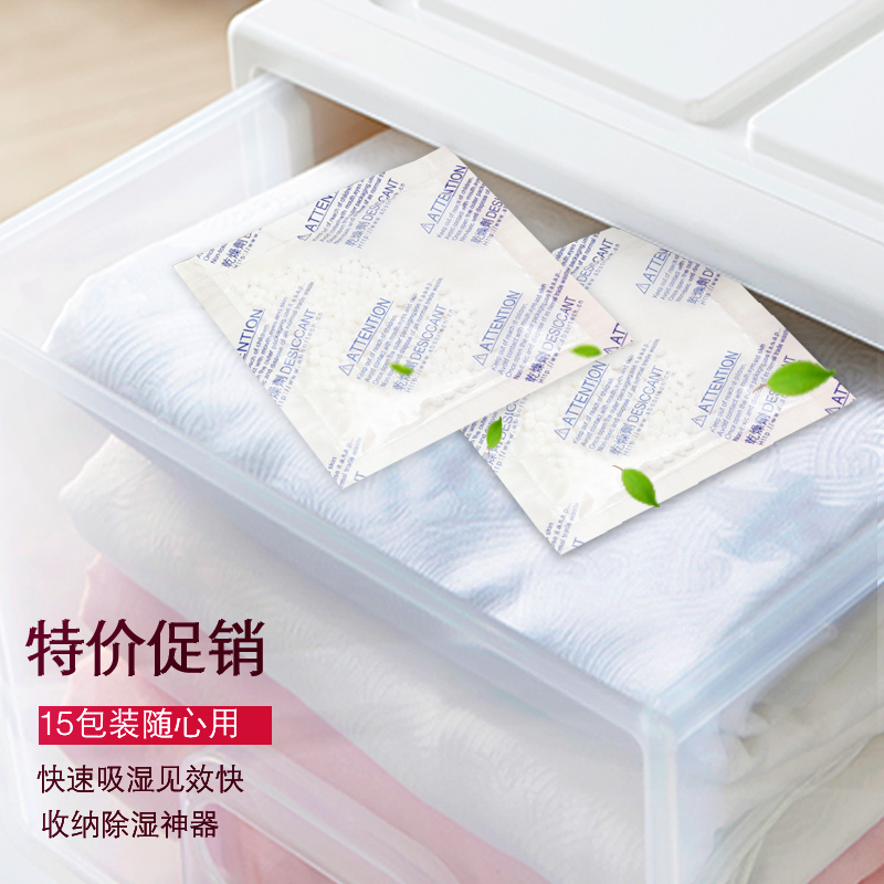 http://www.ganjiangcn.com/data/images/product/20191216142331_677.jpg