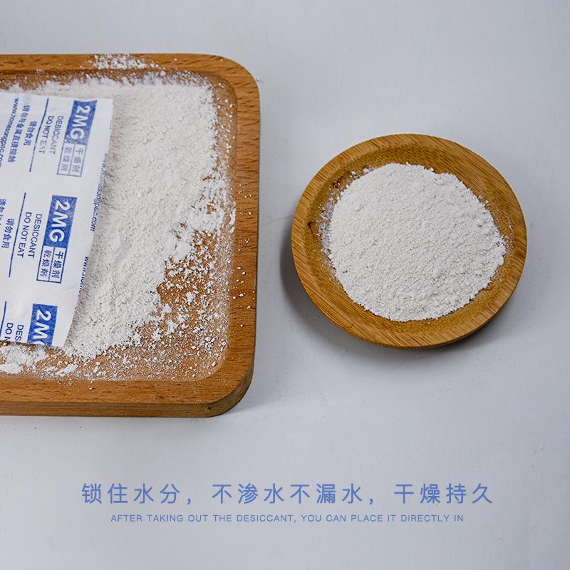 http://www.ganjiangcn.com/data/images/product/20191216145539_739.jpg