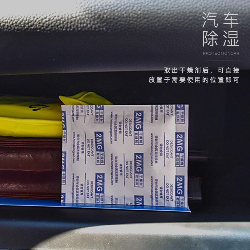 http://www.ganjiangcn.com/data/images/product/20191216145540_242.jpg