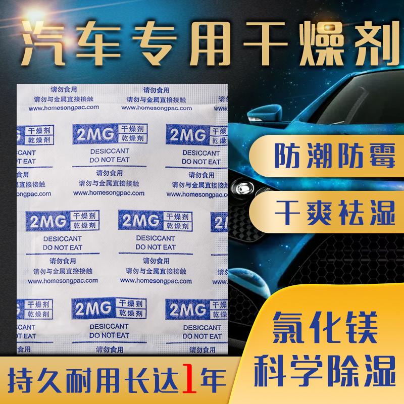 http://www.ganjiangcn.com/data/images/product/20191216145540_737.jpg