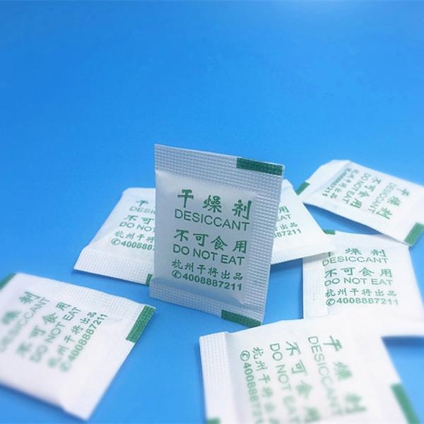 硅胶干燥剂-无纺纸