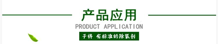 01产品应用.png