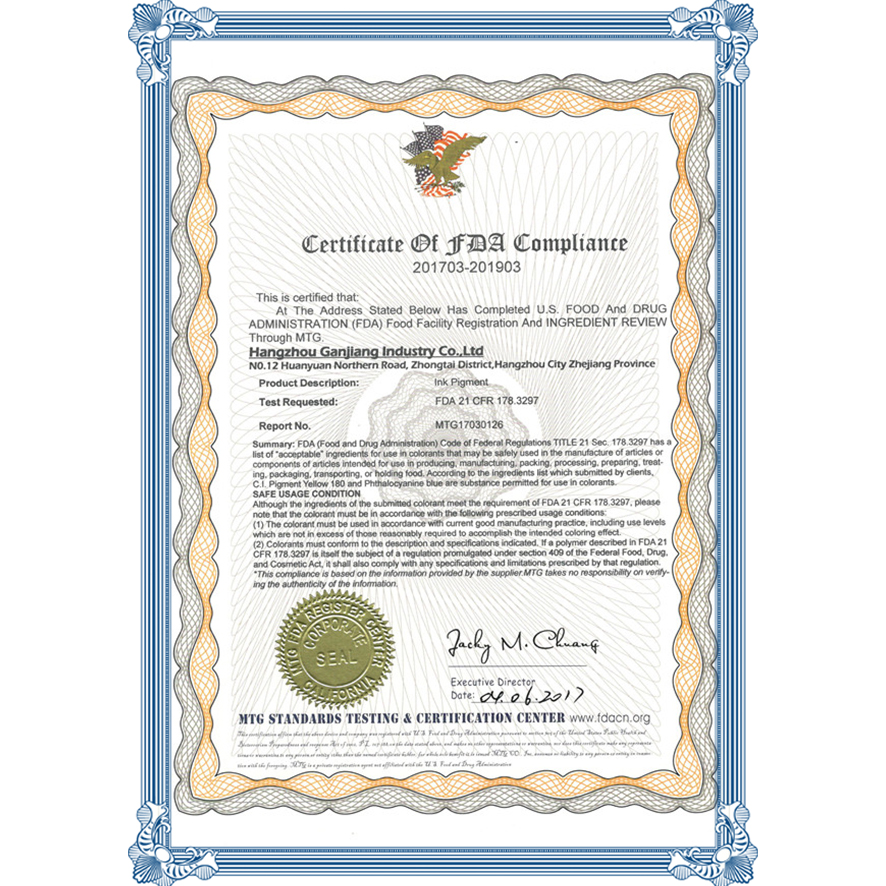FDA认证(油墨颜料)