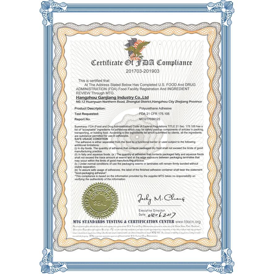 FDA认证(胶粘剂)