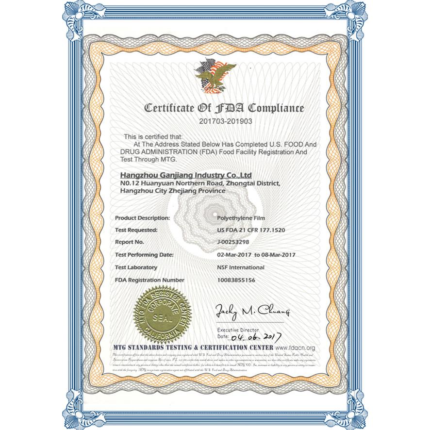 FDA认证(PE膜)