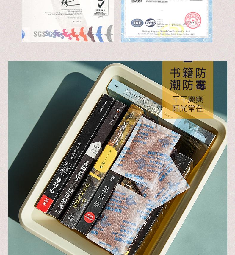 硅胶干燥剂_07.jpg